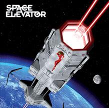 Space Elevator Album Cover